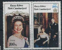 1986 Cipro Del Nord, Matrimonio Principe Andrea E Compleanno Regina Elisabetta, Serie Completa Nuova (**) - Nuovi