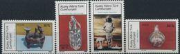 1986 Cipro Del Nord, Archeologia, Serie Completa Nuova (**) - Nuovi