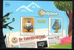 "Nederland 2018: 50 Jaar Fabeltjeskrant ""meneer De Uil"" , Owl - 2013-... (Willem-Alexander)"