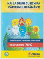 Petrom Gas Station - Romania - Ticket For Promotion, Voucher, Unused - Tickets - Entradas