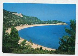 GREECE - AK 345446 Halkidiki -Sarti Armrnistis - Griechenland