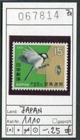 Japan - Japon - Nippon - Michel 1110 - ** Mnh Neuf Postfris - Nuovi