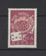 MACAO. YT  N° 337  Neuf *   1949 - Macao