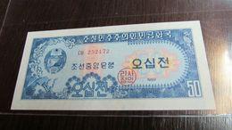 North Korea P.12 50 Chon 1959  Unc - Corée Du Nord