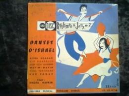 Rythmes & Jeux N°2: Danses D'Israël/ 33t Unidisc EX 33.107M - World Music