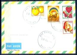 K299- Postal Used Cover. Posted From Brasil Brazil To Pakistan. - Brazil