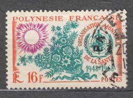 French Polynesia Polinesie 1968 Mi#85 Used - Polinesia Francese