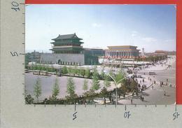 CARTOLINA VG CINA - PECHINO - A Distant View Of Tian'anmen Square - 10 X 15 - ANN. 1994 - Chine