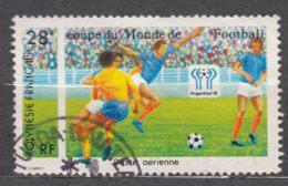 French Polynesia 1978 Sport Football Argentina Mi#255 Used - French Polynesia