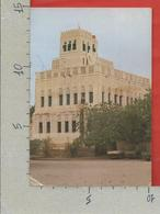 CARTOLINA VG YEMEN - ZABID - Old University Of Iskandria - 10 X 15 - ANN. 1993 - Yemen