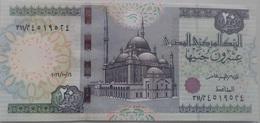 20 Pounds Egypt 2016 UNC-- Tarek Amer  (Egypte) (Egitto) (Ägypten) (Egipto) (Egypten)  Africa - Egypte