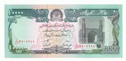 AFGHANISTAN»10.000 AFGHANIS»1993»PICK-63(A)»UNC - Afghanistan