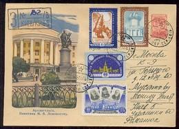 MAIL Post Cover Used Stationery USSR RUSSIA Astronomy Observatory Telescope Pulkovo Struwe Bredikhin Comet Arkhngelsk - 1923-1991 URSS