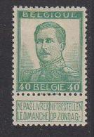 "BELGIE 1912 KONING ALBERT I VARIETEIT 121V1 ""gespleten L"" 1v * Met Plakker (mh) (41909) - Plaatfouten En Curiosa"