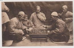 40152  -  China  Kan-Sou   Ts'ing-lang-fou  Une  Partie D 'échec - Chine