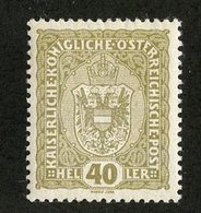 W-12900 Austria 1916  Scott #154**mnh Offers Welcome! - 1850-1918 Empire