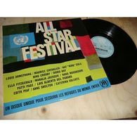 UNICEF ALL STAR FESTIVAL Vinyle VARIOUS ARTISTS UNICEF - Hit-Compilations