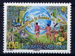NCE - 1032** - TIMBRE DE VOEUX - Nouvelle-Calédonie
