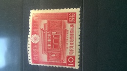 Manchukuo Japan 1942 The 10th Anniversary Memorable - 1932-45  Mandschurei (Mandschukuo)