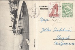 Yugoslavia 1958 Picture Postal Stationery Economy, Picture Of Malinska, Croatia - 1945-1992 République Fédérative Populaire De Yougoslavie