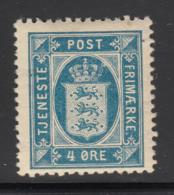 Denmark 1916 MH Sc #O18 4o Small State Seal - Service