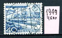 SVIZZERA - HELVETIA - Year 1949 - Viaggiato - Traveled - Voyagè - Gereist. - Usati