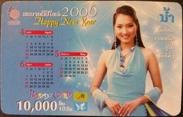 Mobilecard Laos - Kalender,calendar 2006 - Nice Lady,Frau,woman (1) - Laos