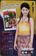 Mobilecard Laos - Kalender,calendar 2007 - Nice Lady,Frau,woman (4) - Laos