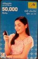 Mobilecard Laos - Werbung - Lady,Frau,woman On Phone (1) - Laos