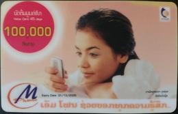 Mobilecard Laos - Werbung - Lady,Frau,woman On Phone (2) - Laos