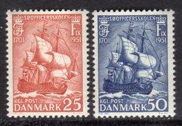 DENMARK - 1951 NAVAL OFFICERS COLLEGE ANNIVERSARY SET (2V) SHIPS FINE MINT MM * SG378-379 - Unused Stamps