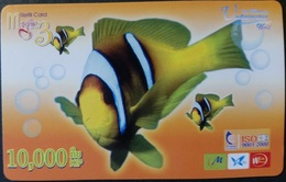 Mobilecard Laos - Fisch , Fish - Laos