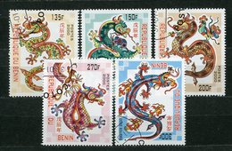 Benin  Nr.1236/40       O   Used      (012) Drachen, Dragon - Religions