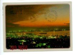 A Saisir - Etats Unis - San Diego - Voyagee - Voir Photos - San Diego