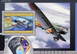 Guinee 2012 - Avions Du Monde (Japon) -  Aichi Type Zero - Aichi Type 99  -  1v MS Neuf/Mint/MNH - Aviones