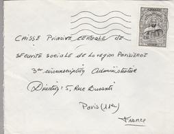 LSC 1969 - SETIF - Cachet Rond Bien Centré Sur Timbre - Algérie (1962-...)