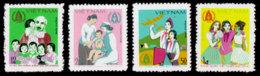 Vietnam, 1979, International Year Of The Child, IYC, United Nations, MNH, Michel 1040-1043 - Viêt-Nam