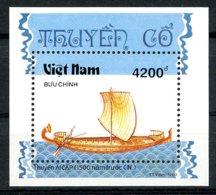 Vietnam, 1990, Sailing Ships, Boats, Vessels, MNH, Michel Block 81 - Viêt-Nam