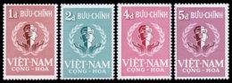 Vietnam, South, 1958, Republic, 3th Anniversary, MNH, Michel 160-163 - Viêt-Nam