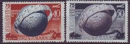 ROSSIA - RUSSIA - Mi. 1383/84  UPU  FLAGS - **MNH - 1949 - Nuovi