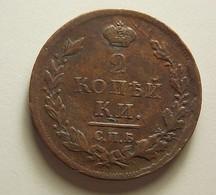 Russia 2 Kopeks 1812 - Russie