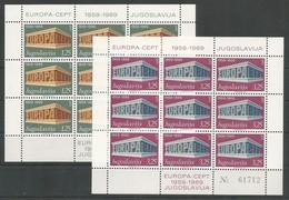 Yugoslavia Yougoslavie Jugoslawien Mi.1361/62IIKB In Sheetlets Of 9 Second Issue MNH / ** 1969 Mi: 120,00€ Europa - Europa-CEPT