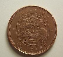 China Fukien Province 10 Cash 1901-05 - Chine