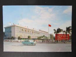 AK KWANGCHOW 1976  ///  D*37051 - Chine