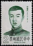 1984 Famous Chinese Stamp- Lin Chueh Min Martyr - Other