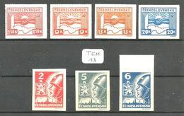 TCH YT 356/362 En Xx - Tchécoslovaquie
