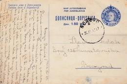 """Yugoslavia 1947 Picture Postal Stationery """"for The Children"""" - 1945-1992 République Fédérative Populaire De Yougoslavie"""