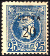 Greece 1900 20l On 25l Blue Perf 11½ Fine Lightly Mounted Mint. - Unused Stamps