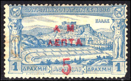 Greece 1900-01 5l On 1d Blue Olympics (faults) Mounted Mint. - Unused Stamps