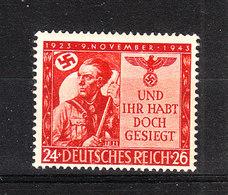 Germania Reich - 1943. Il Nazionalsocialismo. Hitler's National Socialism. MNH, Fresh - Seconda Guerra Mondiale